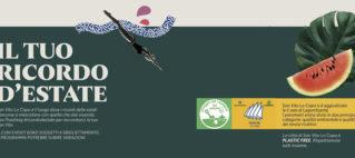Ricchissimo il programma degli eventi a San Vito Lo Capo per l'estate 2019